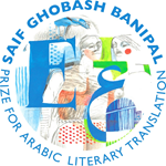 Shortlist for 2017 Saif Ghobash Banipal Prize